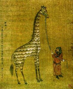 Zheng_He_giraffe
